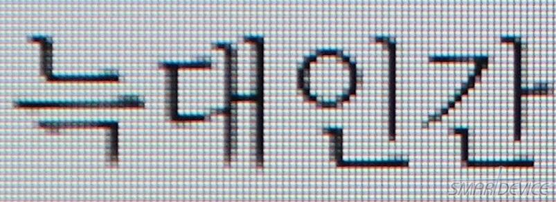 10.5삭제 WQXGA삭제 갤럭시탭삭제 갤럭시탭S삭제 갤럭시탭S 10.5삭제 갤럭시탭S 해상도삭제 갤럭시탭S 문서삭제 갤럭시탭S 책읽기삭제
