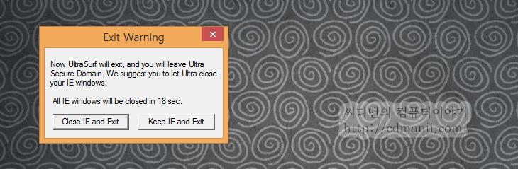 우회접속사이트, 우회접속프로그램, UltraSurf, 우회사이트, 우회접속, 프록시, Proxy, Proxy Server, 프록시서버, 프록시 서버, IT,우회접속사이트 우회접속프로그램 UltraSurf를 사용하는 방법을 알아보도록 하겠습니다. 프록시 프로그램을 쓰는 방법은 차단되었거나 막혔을 때 어쩔 수 없이 한번씩 써보게 되는데요. 지금 이 컴퓨터에 물린 회선에 특정사이트로의 접속이 차단된 경우 우회접속사이트를 이용하면 프로그램 설치 없이 간단하게 우회해서 접속할 수 있습니다. 그런데 우회접속사이트는 이미지 들의 정보는 재대로 불러와지지만 동영상 정보등은 재대로 불러올 수 없습니다. 이럴 때는 우회접속프로그램을 이용하면 됩니다. 간단히 실행하는것으로 지금 있는 망이 아닌 해외망에서 접속한것처럼 접속하여 사용이 가능 합니다. 물론 국내의 사이트는 모두 느려지겠지만요. 물론 공개 프록시 서버등을 이용해서 직접 웹브라우저에 프록시 서버 정보를 넣고 우회하는 방법도 있습니다. 그런데 공개된 프록시 서버들은 오래 못버티고 대부분 다운이 되죠. 그냥 간단히 우회하는 정도라면 이 프로그램으로 가능하니 참고하세요.