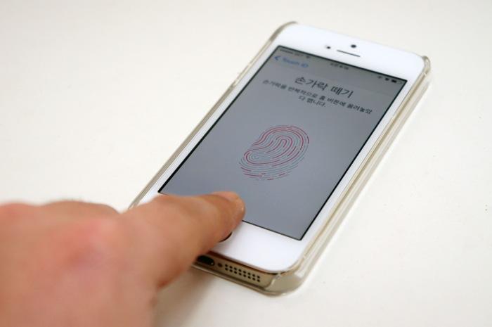 아이폰5S 지문인식 설정방법