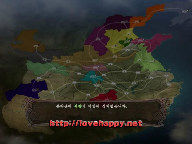 미녀삼국지 - 12화 동민 vs 마등, 서량 공방전. 018
