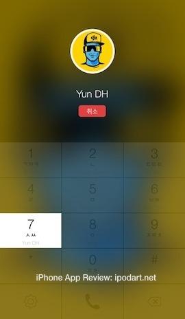 Instacall - 가장 편한 초성검색 다이얼러 아이폰 단축키