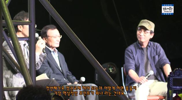 [영상] 봉하음악회, 즐거웠던 이해찬 유시민 토크쇼