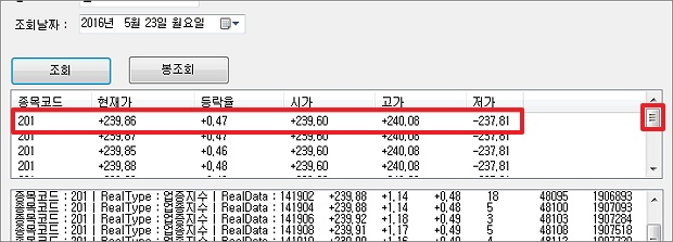 시샵 C# ListView 마지막에 추가한 데이터에 스크롤 위치시키는 방법