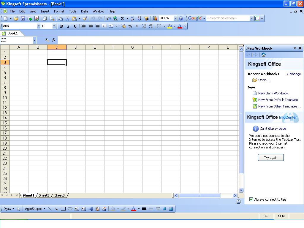 Kingsoft Office 클래식 버전