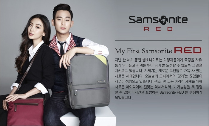 samsonite 쌤소나이트 백팩 - 탑라인 네이비 브라운 레드 추천