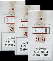 리찌 담배 RICH