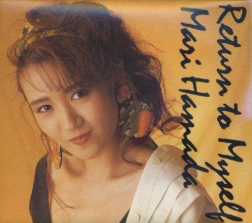 Hamada Mari - Return to Myself (1989)