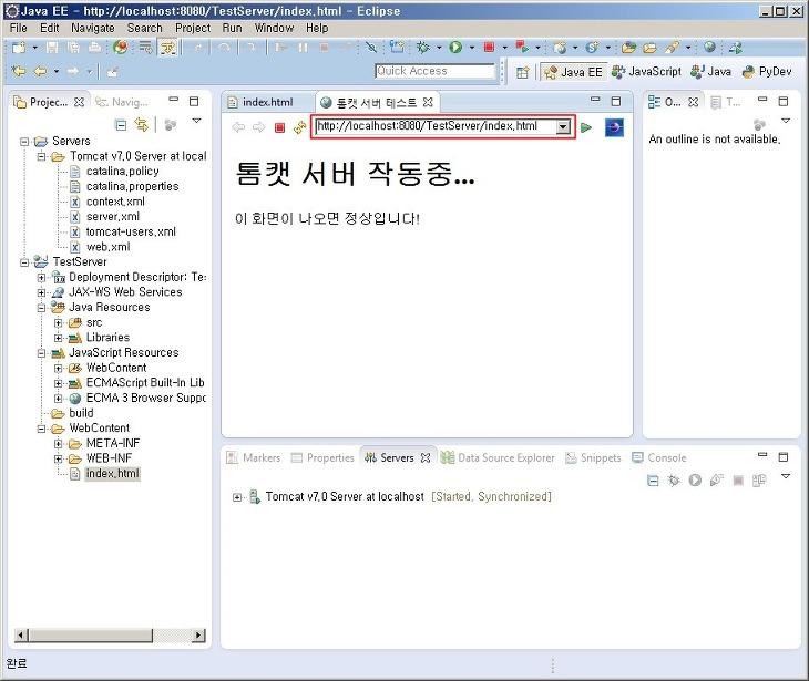 이클립스 웹프로젝트 생성, 이클립스 웹프로젝트 실행, 이클립스 웹 프로젝트 만들기, Dynamic Web Project, 아파치 톰캣서버 연동, JSP 개발환경설정, 이클립스 JSP, 이클립스 HTML
