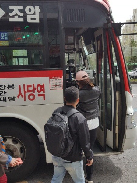 8155번 버스