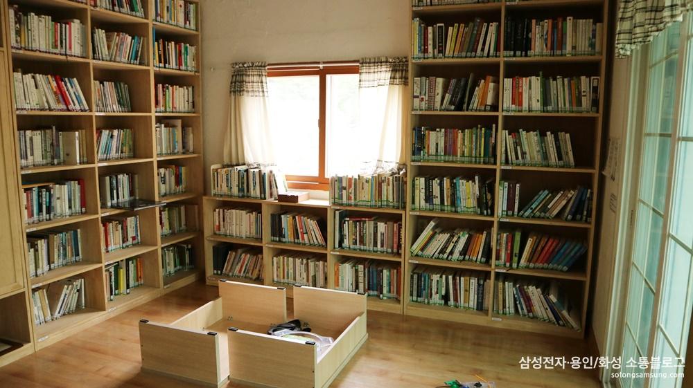 밤토실어린이작은도서관