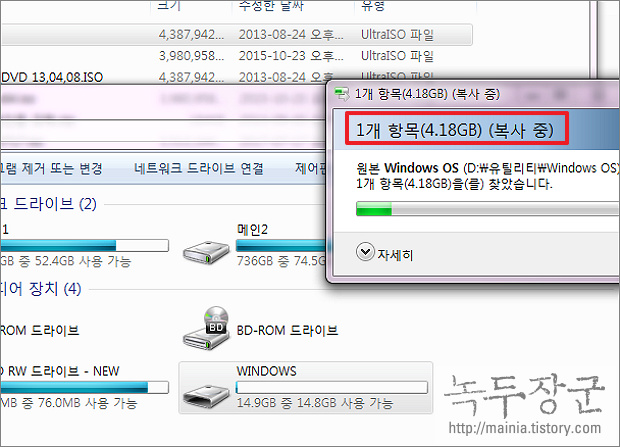 USB 파일 복사 할 때 파일이 너무 큽니다. 에러 해결 하는 방법