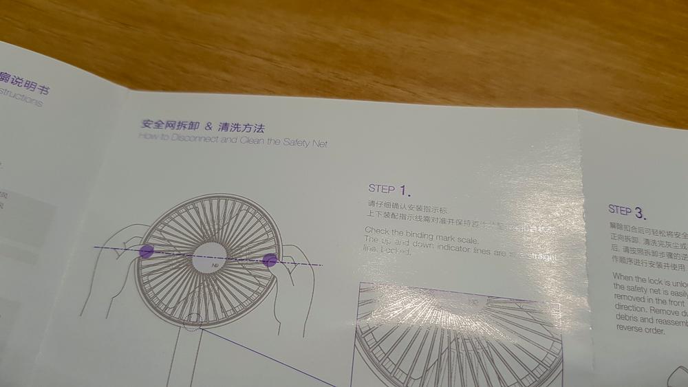 오난 루메나 N9-FAN STAND 서큘레이터형 선풍기 중국어 설명서
