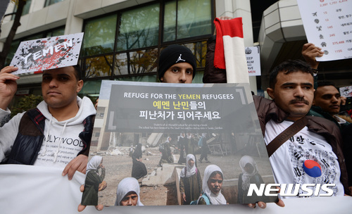 [경향의 눈] 예멘 난민 사태가 일깨운 것들