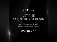 LG G7 씽큐(ThinQ) 초대장