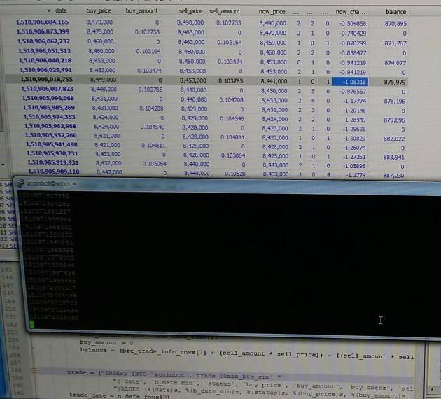 대쪽 같은 성품의 API 트레이딩 프로그램을 만들어네요.