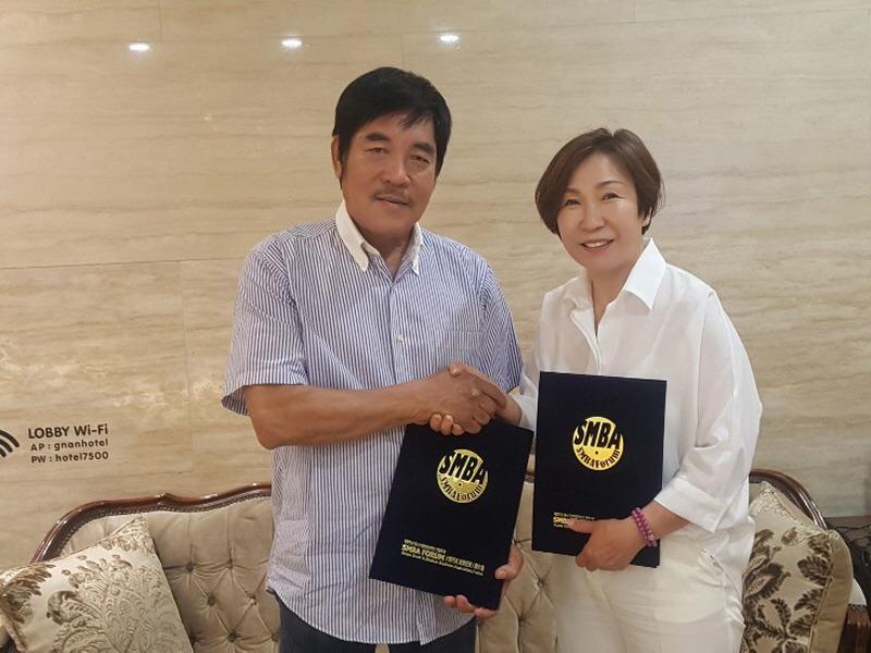 계무술총연합회 황정리 총재, 기부나눔에 앞장 서 (2)