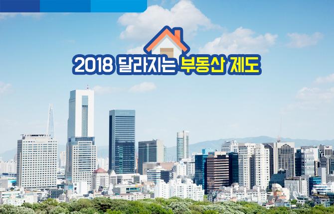 서울 아파트 부동산 건물 하늘