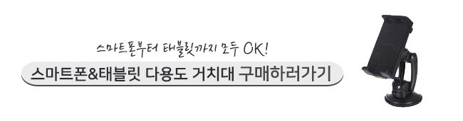불스원샷부터 밸런스시트까지,불스원의 2017 몽골랠리 에디션 공개!