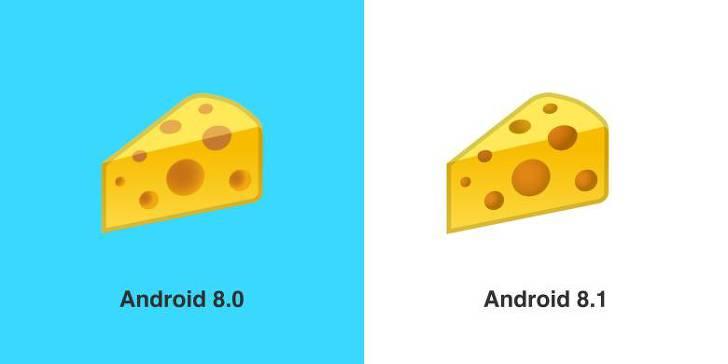 치즈 이모티콘