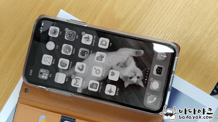 눈 피로 스마트폰 흑백 모드