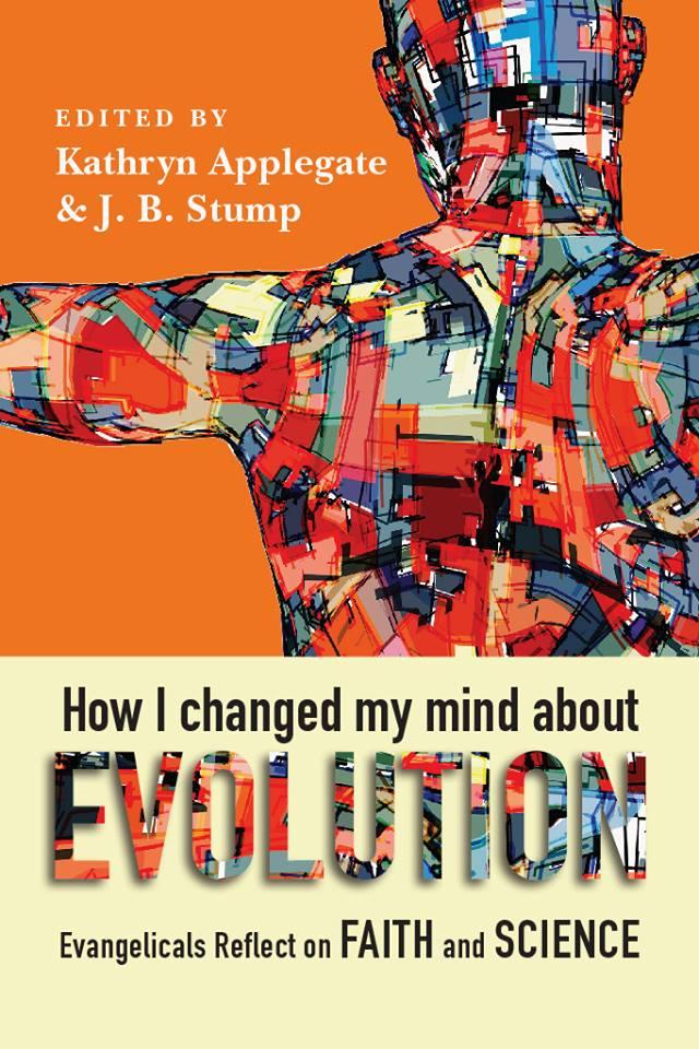 [과도기_이야기] 37. 진화에 대해 아는 것이 없었다고 고백한 생물학 교수 이야기
