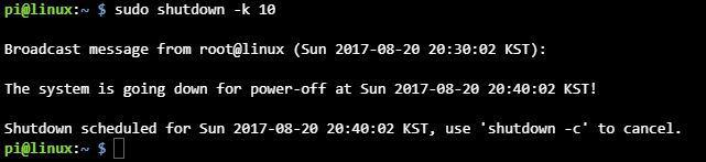 리눅스 shutdown 명령어 k 옵션