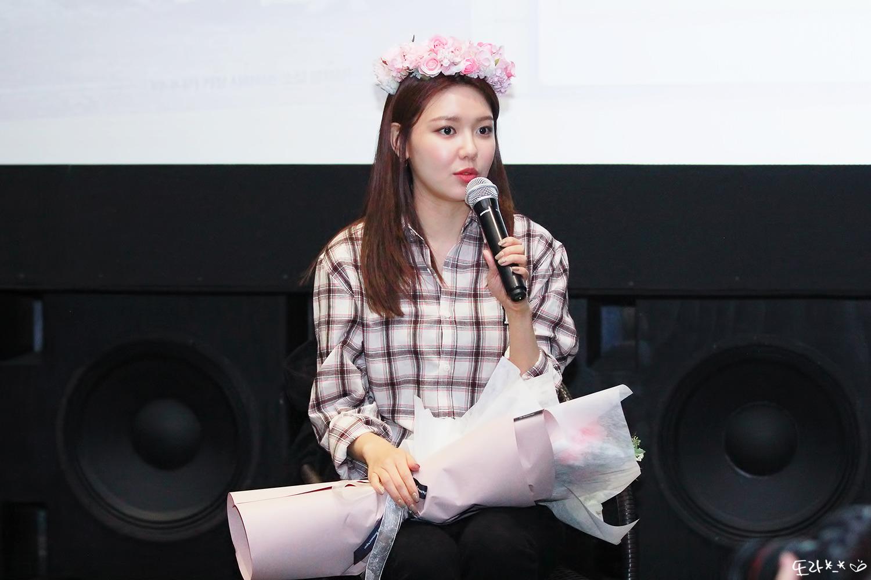 [PHOTO] 190420 Sooyoung - CGV Fantalk Live 9954833C5D2AE96232747C