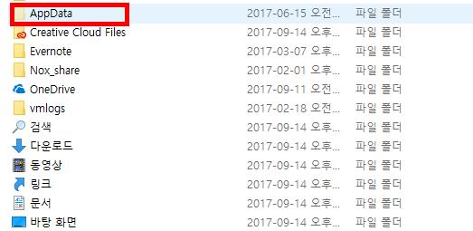 공인인증서 저장위치 윈도우 10 찾는방법  NPKI 쉽게 해결