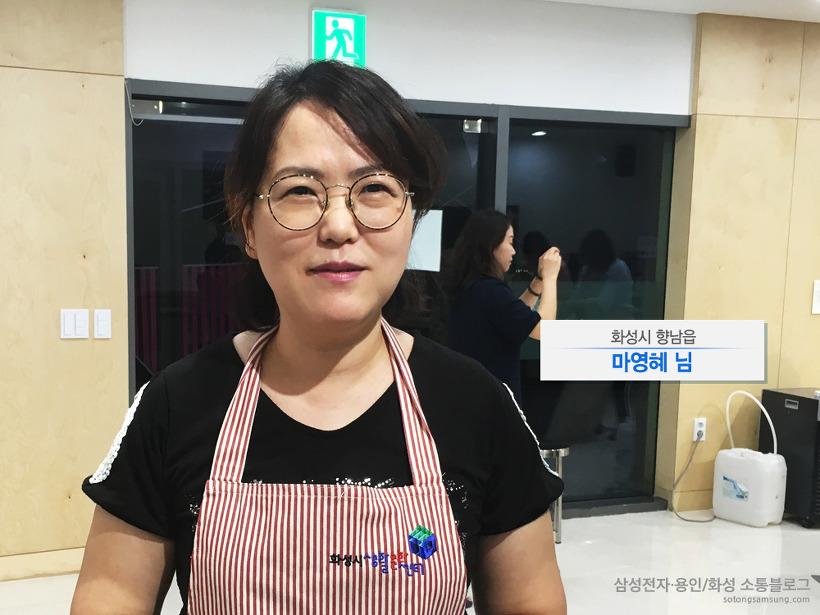 마영혜 님 / 화성시 향남읍