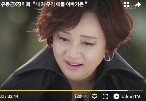 환갑인 장미희 너무 예쁘고 여성스러운???