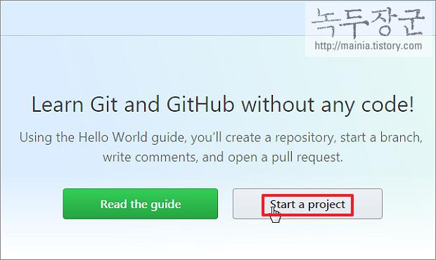 안드로이드 스튜디오 GitHub 와 연결해서 소스 공유하고 관리하는 방법 1