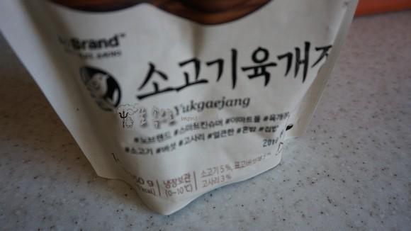 노브랜드 소고기 육개장