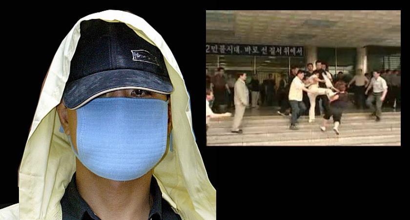 유영철 과잉보호 경찰 '피해자 엄마 발길질 사건'