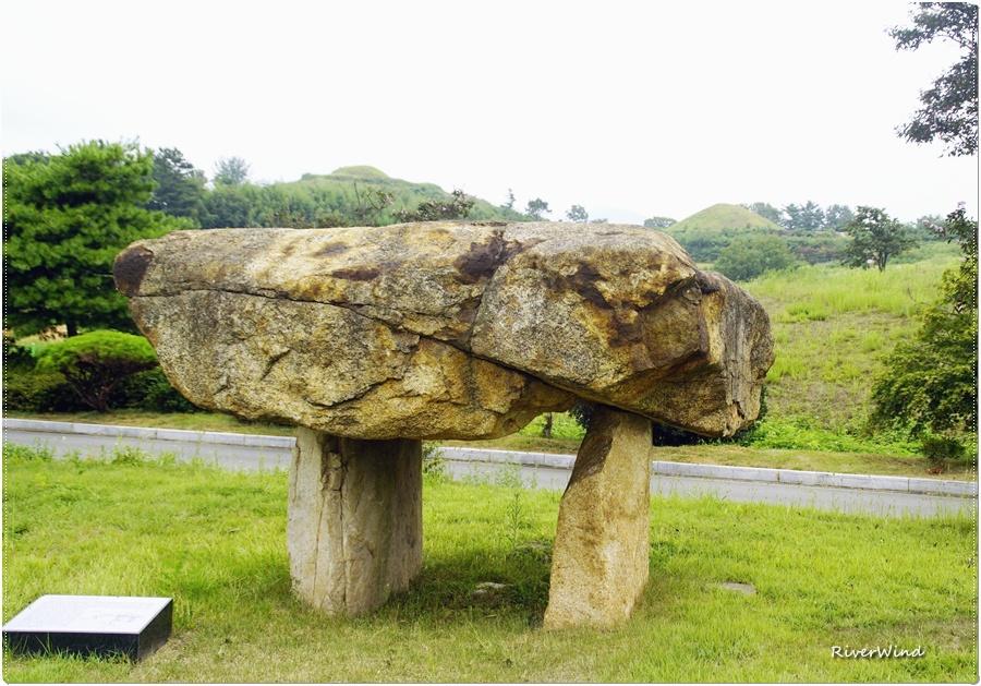 함안 고인돌-지석묘(支石墓,dolmen).