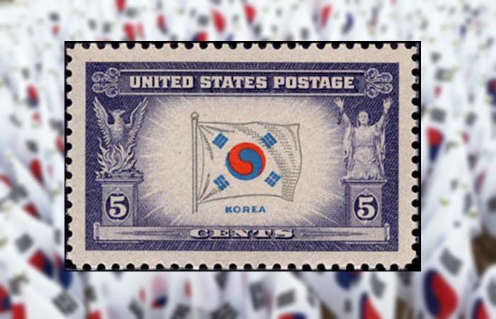 사진: 제2차 세계대전 중 미국이 발행한 세계국가의 국기 시리즈 우표. 분명히 광복절 이전에도 우리나라는 존재했다는 의미이다. [광복절 뜻과 의미]