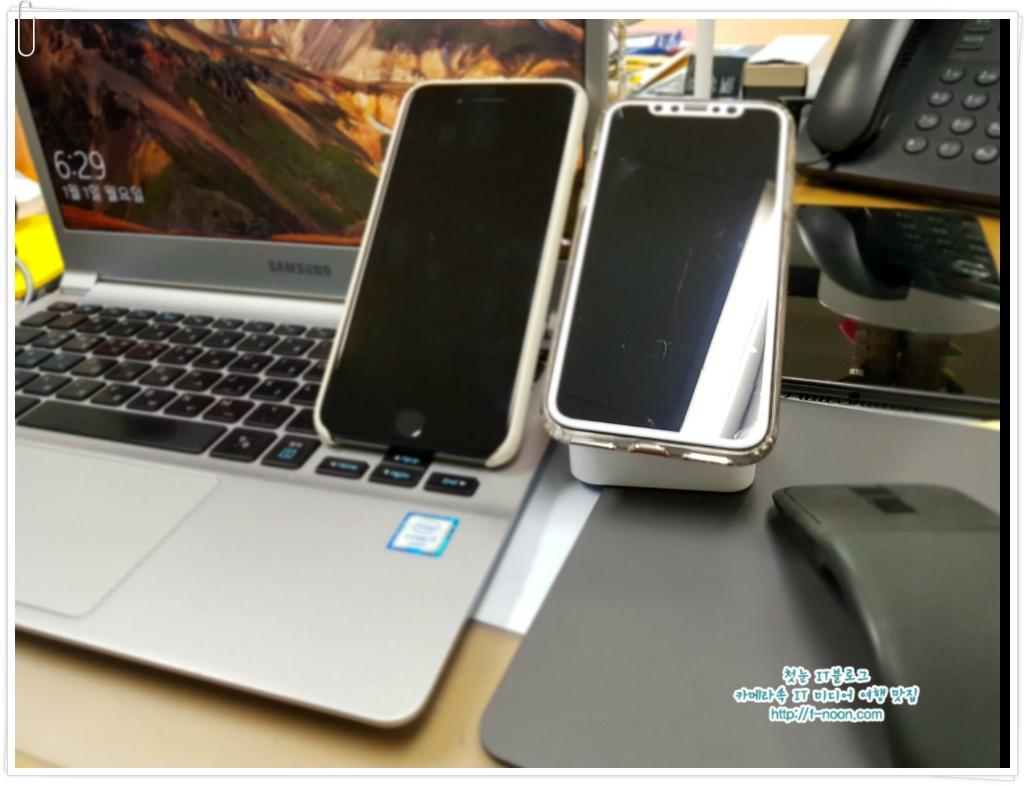 아이폰7 VS 아이폰X 비교사진