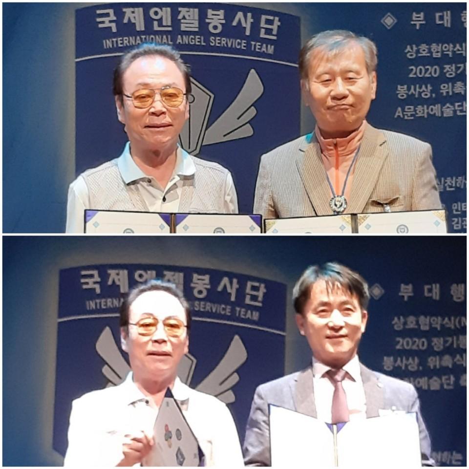 국제엔젤봉사단(명예총재 송해), 하반기 정기총회 성료