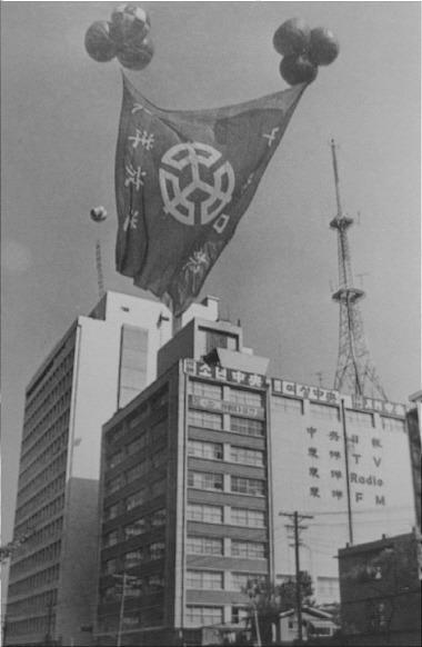 동양방송 사옥
