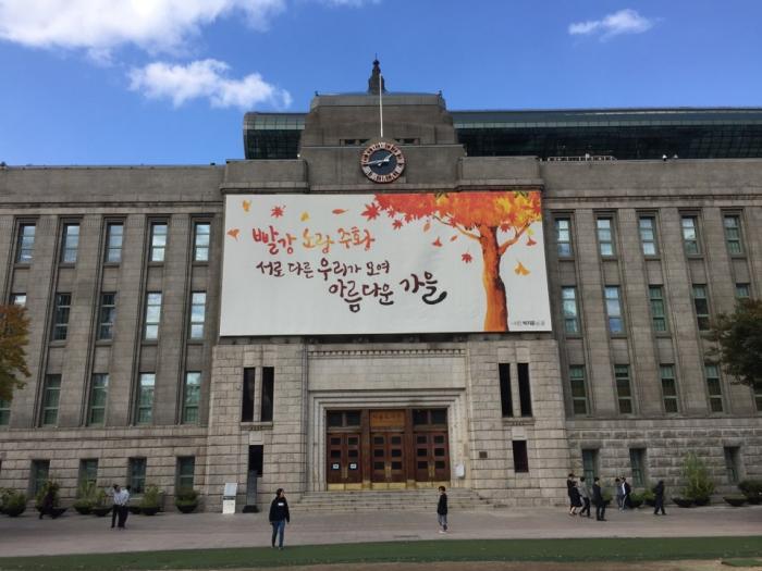 서울시청앞에서
