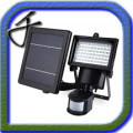 기어베스트 필수 제품 태양열 센서램프 이건 반드시 필요합니다.
