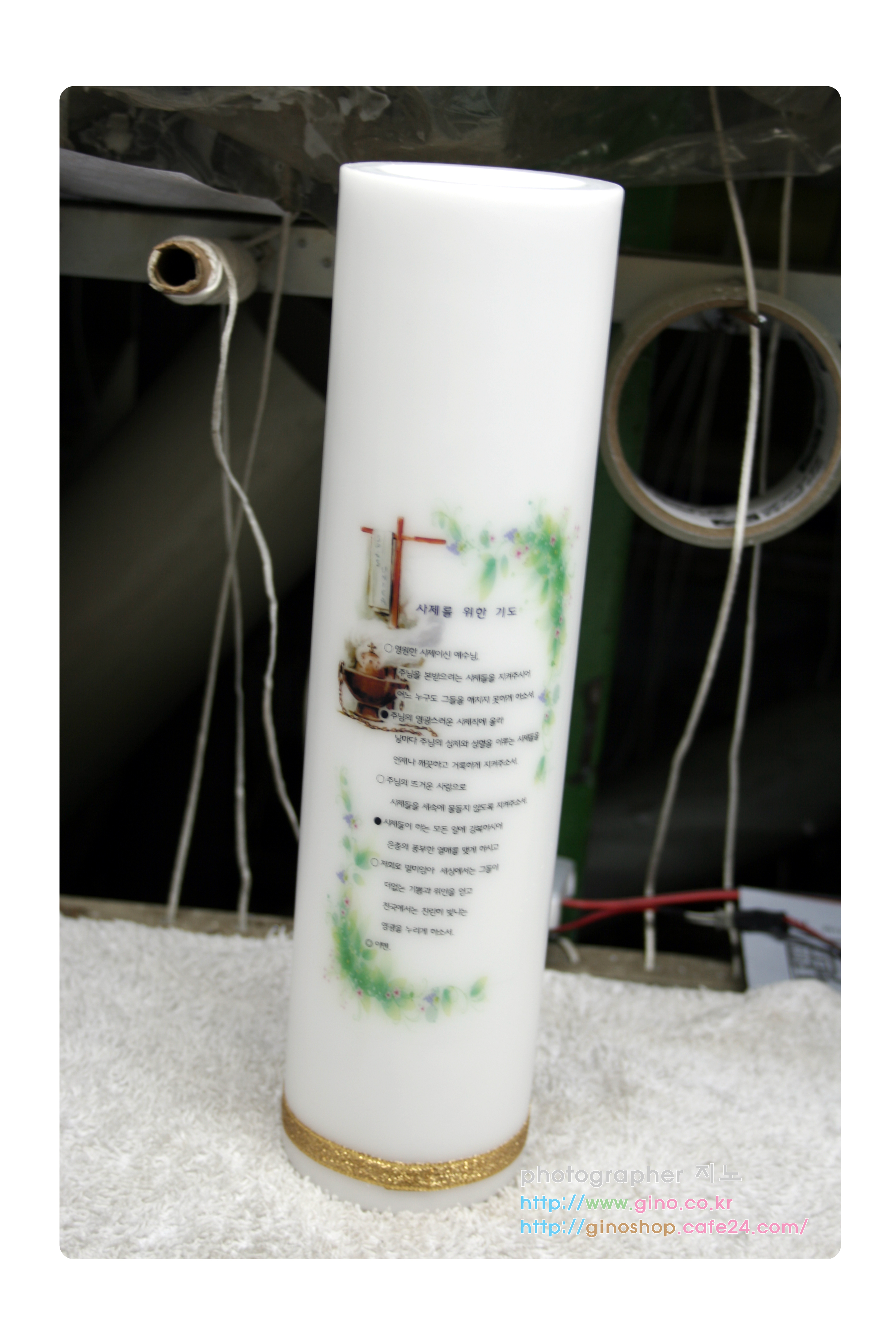 상대원성당 이정철(바오로)신부님 영명축일 양초