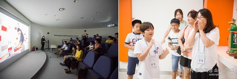 영상교육실