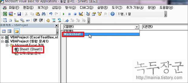 엑셀 VBA 시트 더블클릭 이벤트로 셀에 배경색 변경하는 방법