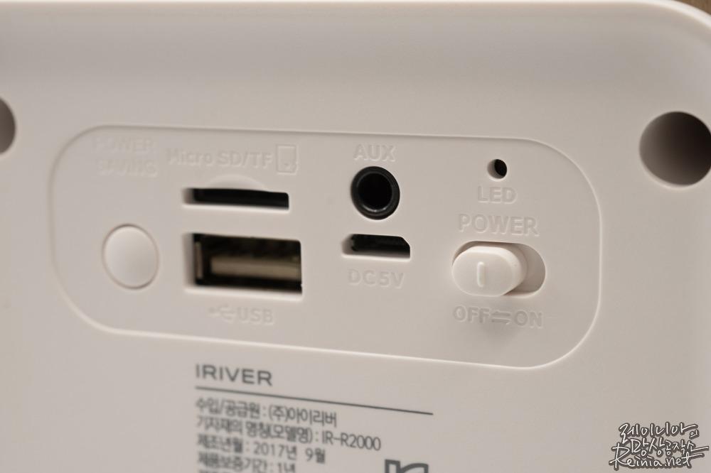 아이리버 IR-R2000 뒷면 단자 확대