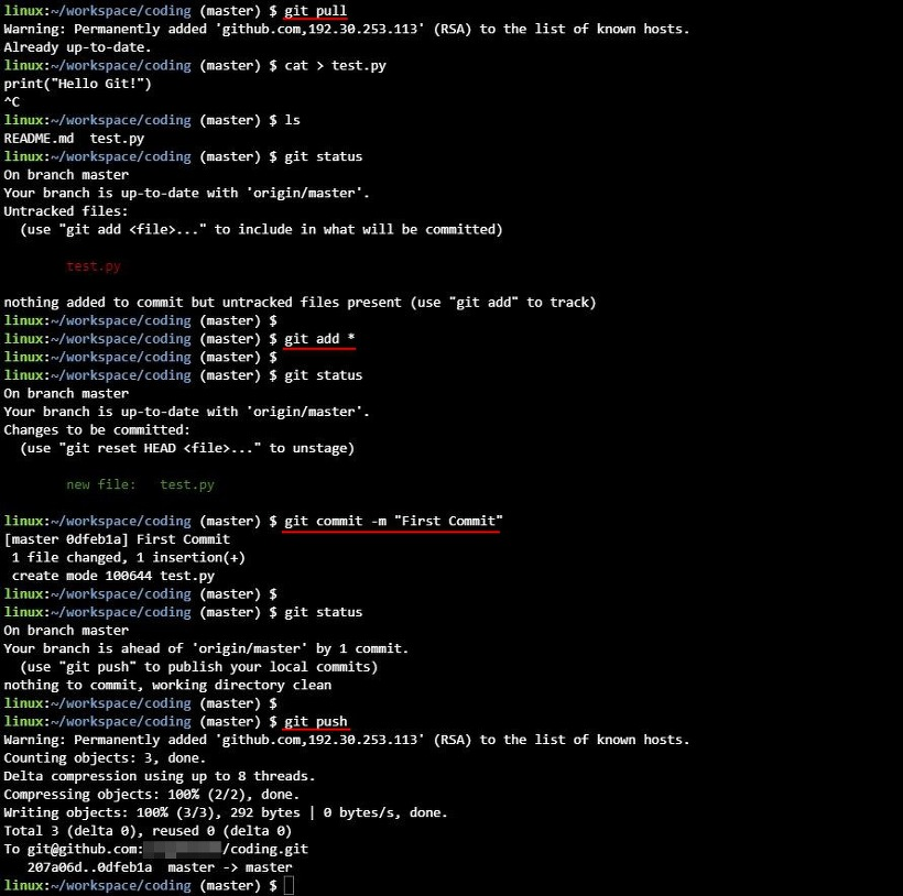 Git, GitHub 연동방법