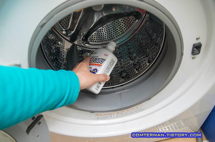 드럼세탁기 세탁조 청소