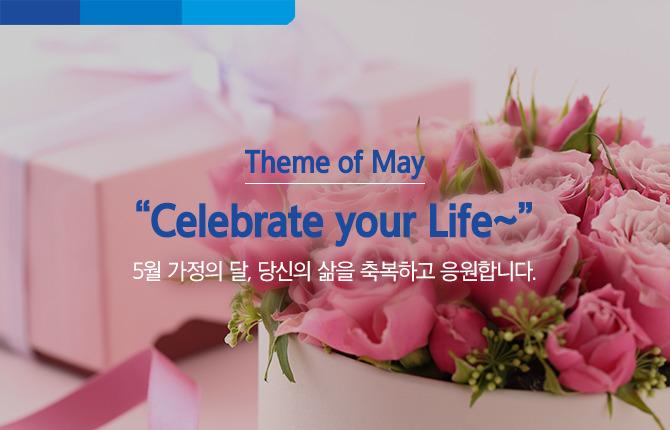 5월 장미 꽃다발 선물상자