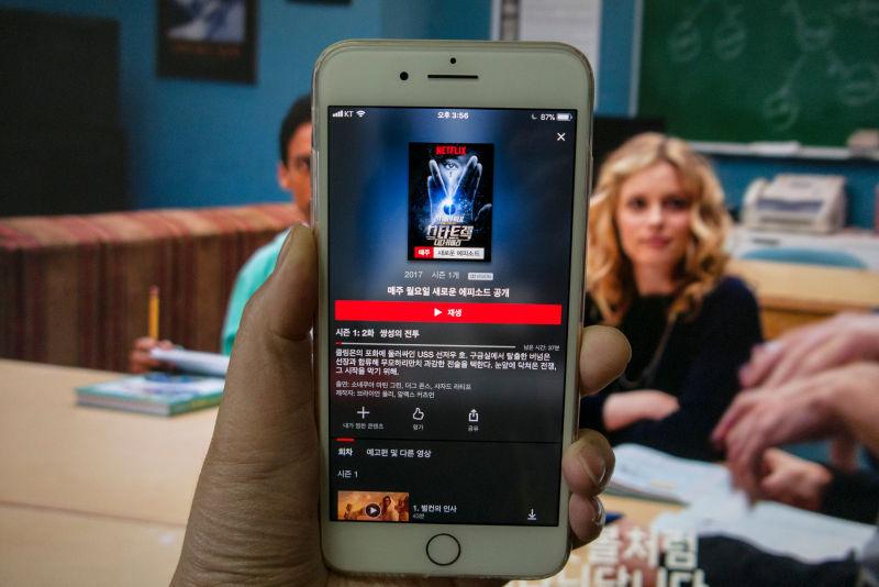 아이폰8 플러스 성능 후기. 게이밍 그리고 콘텐츠 뷰