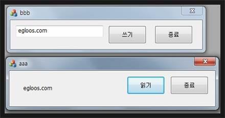 [MFC강좌] 메모리 맵 파일 소스, WinCE(windows embedded compact)