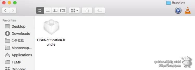 애플, 맥, macOS, 하이시에라, 알림, 없애기